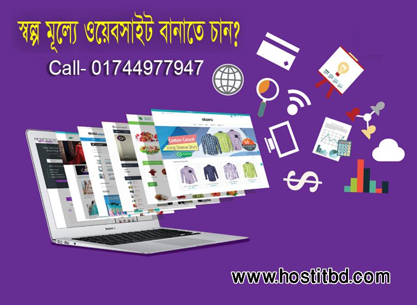 website create by hostitbd